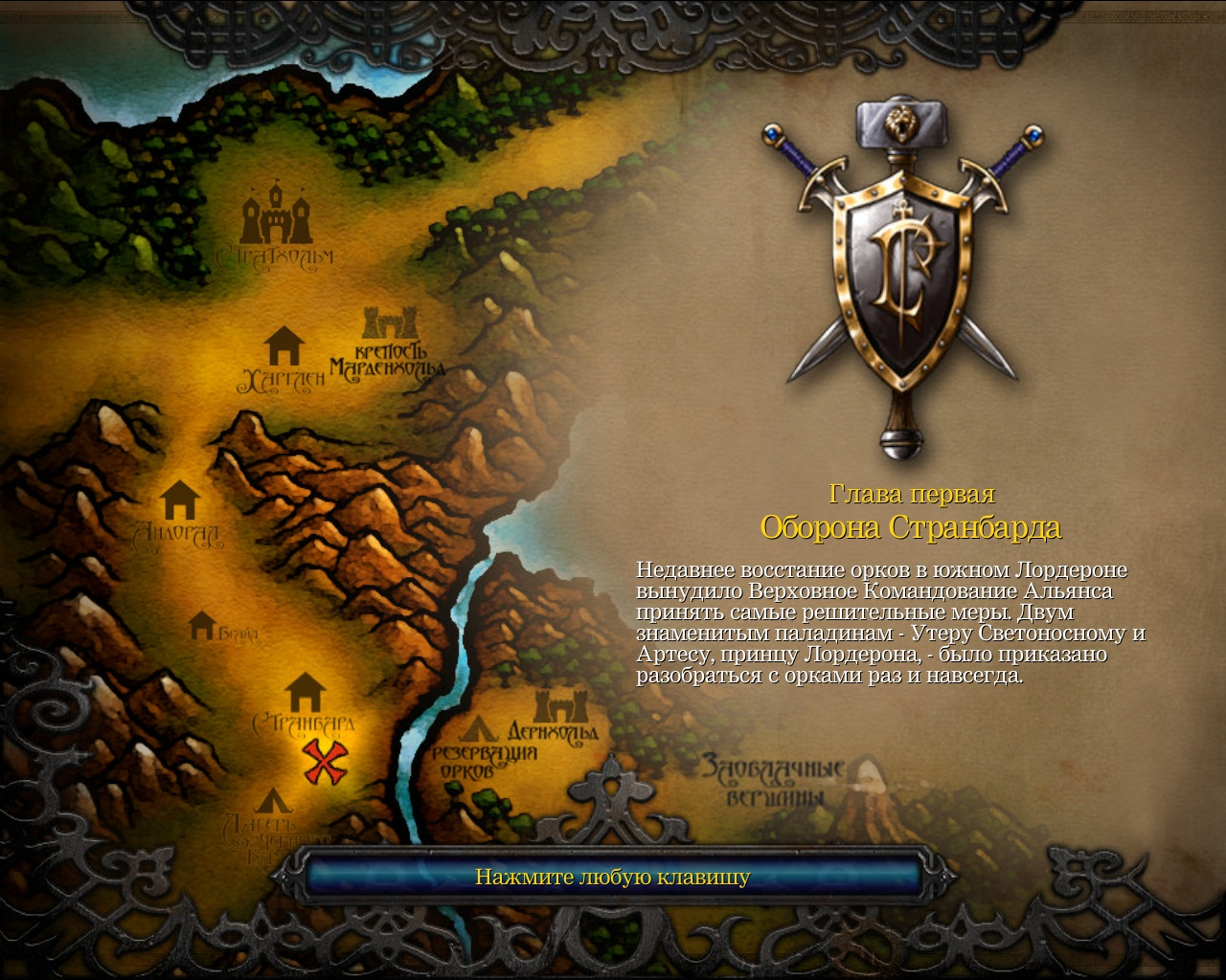 Warcraft 3 custom maps porn adult videos