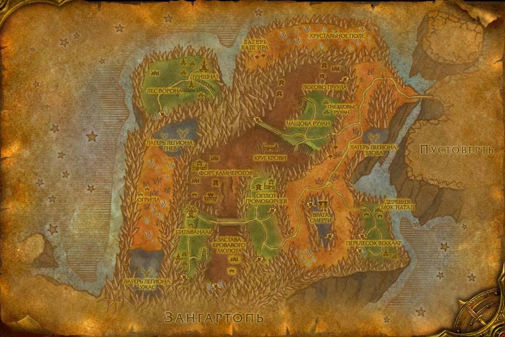 Клановая стража награнд на карте