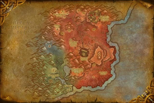 Как сделать координаты на карте в вов - Uinzone.ru